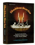 SHABBOS STORIES - PAPERBACK