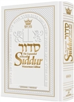 THE NEW, EXPANDED ARTSCROLL HEBREW/ENGLISH SIDDUR - WASSERMAN EDITION - POCKET SIZE ASHKENAZ - WHITE LEATHER