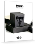 THE TEFILLIN GUIDE