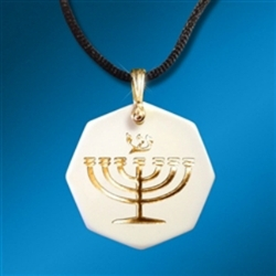Body Shield: Expression of Faith - Menorah Gold on White