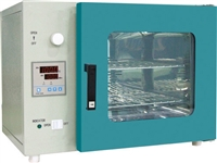 Drying Oven/Incubator (Dual-Use)