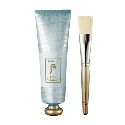 Whoo Gongjinhyang Han: Honey Ginseng Sleeping Mask, 80ml