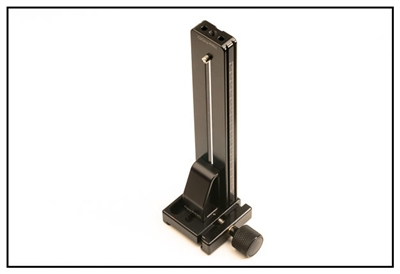 8 Inch Heavy Duty Vertical Rail