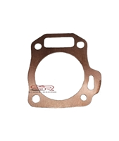 Copper Head Gasket For 212 Predator, GX200 And 6.5 Chinese OHV's 70mm- (2.756)