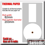Image (if shown) is illustrative and indicates the dimensions of these paper rolls. Please read the full product description for precise information about this product.