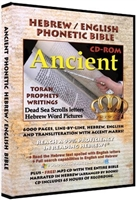 Hebrew-English Phonetic Bible