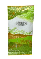 Premium Loose Green Tea