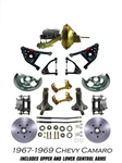 Deluxe Suspension Brake Kit Smooth Rotors Tubular A Arm w Brake Booster GM F Body