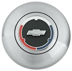 1967-70 Chevelle Sport Wheel Horn Button