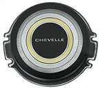 1966 Chevelle Standard Horn Button