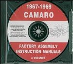 1967-69 Camaro Assembly Maual - On CD