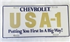 USA # 1 License Plate