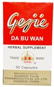 Gegie Da Bu Wan Kidney Tonic for Blood Nourishment
