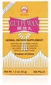 Gui Pi Wan Women's Nourishing Yin Teapills for Menstrual Conditions