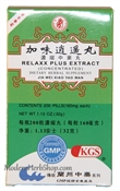 Jia Wei Xiao Yao Wan Relaxx Extract PLUS for Menstrual Cycle & PMS Relief