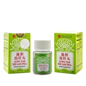Lung Tan Xie Gan Pill | Long Dan Xie Gan Wan for Liver Health & Detoxification