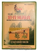 Refined Zhuang Gu Medicated Plaster for Warming Ache & Pain Relief