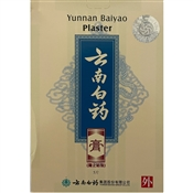 Yunnan Baiyao External Analgesic Plaster for Acute Injuries & Sprains