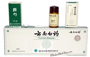 Yunnan Baiyao Powder Vial for Bleeding, Disinfecting Wounds, & Pain Relief