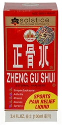 Zheng Gu Shui Analgesic Liniment to Heal Deep Bone Bruises & Fractures