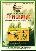 Zhuang Gu Fen Shi Pain Relieving Plaster for Warming Ache & Pain Relief