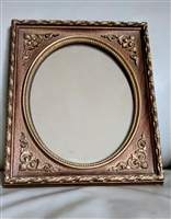 IIC 1973 large composition picture frame decor