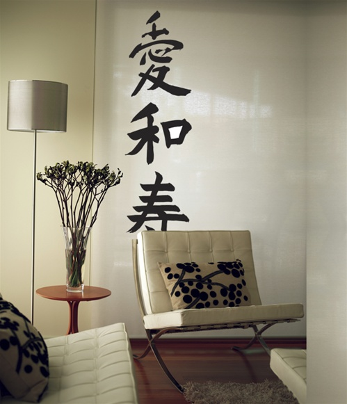 zen kanji writing symbols wall decals stickers theme ideas for bathroom wall decals