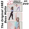 20 Minute Workout DVD Cover 1983