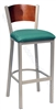 Full Back Cafe Stool