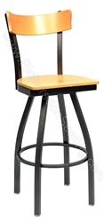 Slim Back Bow Stool
