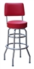 Double Ring Bar Stool w/ Back