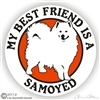 Samoyed Decal