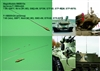 P-168BShDA antenna for installation on new and modernized Russian armored vehicles