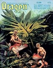Dragon Magazine 073