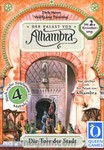 Alhambra: the City Gates