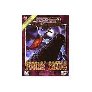 Maze of Zayene 3: Tower Chaos softcover module (Sword & Sorcery d20 RPG)