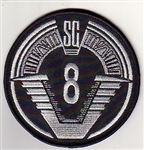 SGC Offworld Team Patch - SG-8