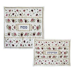 Embroidered Matzah Cover and Afikomen Bag Set