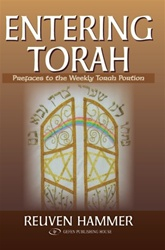 Entering Torah: Prefaces to the Weekly Torah Portion
