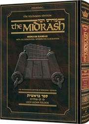 Kleinman Edition Midrash Rabbah