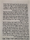 Used Torah Scroll