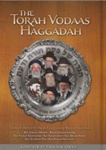 The Torah Vodaas Haggadah Unique Insights from Legendary Roshei Yeshiva