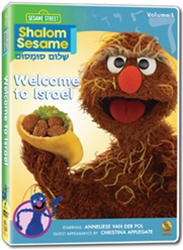 Shalom Sesame New Series Vol. 1: Welcome to Israel