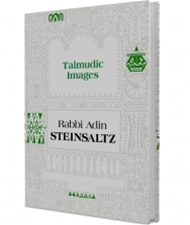 Talmudic Images by Rabbi Adin Steinsaltz