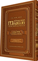 Kol Menachem Megillas Esther
