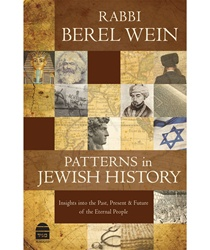 Patterns in Jewish History  By: Rabbi Berel Wein