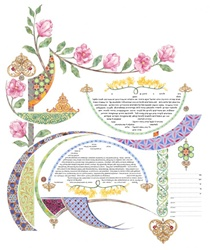 Pure Joy Ketubah by Amy Fagin