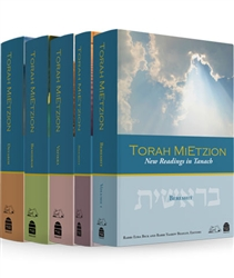 Torah MiEtzion: New Readings in Tanach