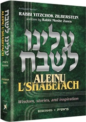 Aleinu L'Shabei'ach: Wisdom, Stories and Inspiration