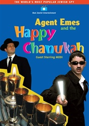 Agent Emes and the Happy Chanukah (Episode #5) DVD